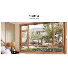 鋁包木系列門窗